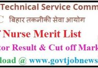 BTSC Bihar Staff Nurse Merit List 2020