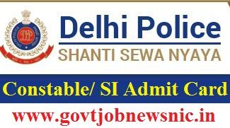 Delhi Police Exam Admit Card 2019