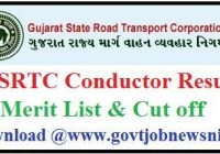 GSRTC Conductor Result 2020