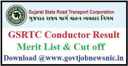 GSRTC Conductor Result 2019