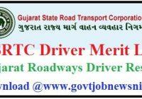 GSRTC Driver Merit List 2020