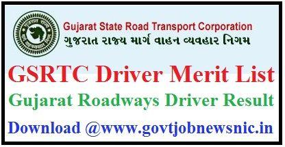 GSRTC Driver Merit List 2021