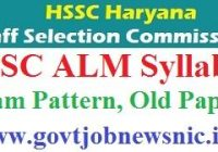 HSSC ALM Syllabus 2019