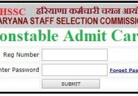 Haryana Police Constable Admit Card 2019