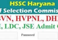 HSSC Assistant Lineman Admit Card 2019