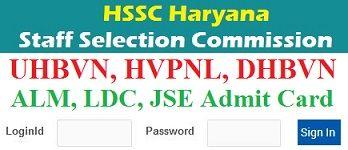 HSSC Assistant Lineman Admit Card 2021