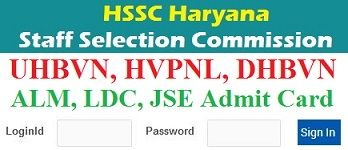 HSSC Assistant Lineman Admit Card 2019