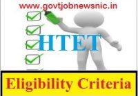 HTET Eligibility Criteria 2020