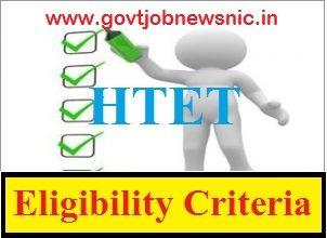 HTET Eligibility Criteria 2021