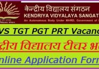 KVS TGT PGT PRT Recruitment 2020