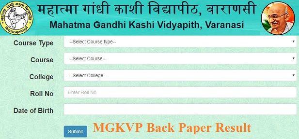 MGKVP Back Paper Result 2021