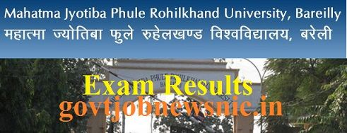 MJPRU Improvement Exam Result 2021