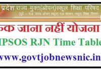 MPSOS Ruk Jana Nahi Time Table 2019
