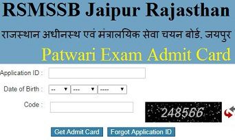 RSMSSB Patwari Admit Card 2019