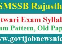 RSMSSB Patwari Exam Syllabus 2019-20
