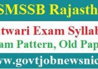 RSMSSB Patwari Exam Syllabus 2019