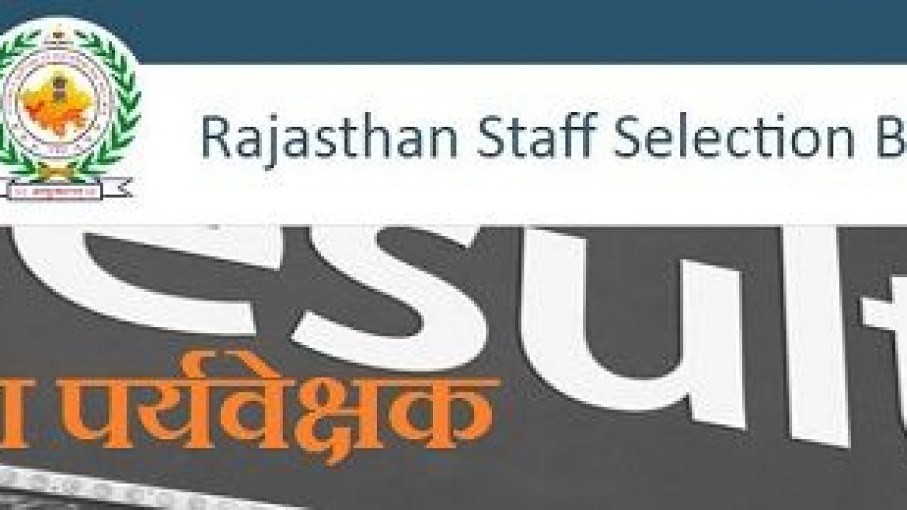 RSMSSB Women Supervisor Result 2019, Mahila Supervisor Cut