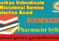 RSMSSB Pharmacist Syllabus 2019