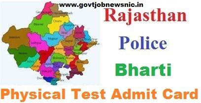 Rajasthan Police Physical Test Admit Card 2021