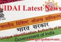UIDAI Latest News
