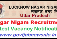 UP Nagar Nigam Recruitment 2019