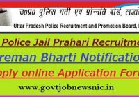 UP Police Jail Warder Recruitment 2021