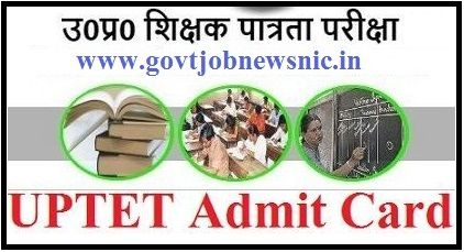 UPTET Admit Card 2020