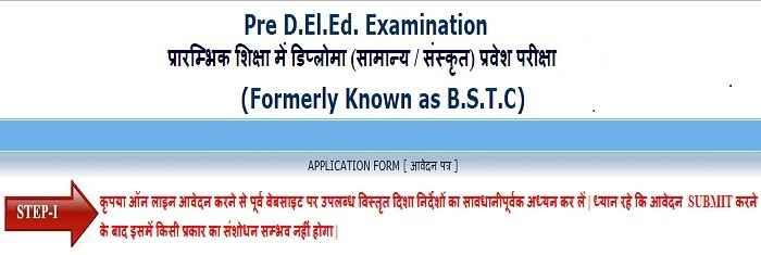 Rajasthan BSTC Notification 2021