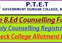Rajasthan PTET Counselling Form 2021