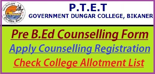 Rajasthan PTET Counselling Form 2020