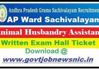 AP Grama Sachivalayam AHA Hall Ticket 2019