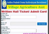 AP Grama Sachivalayam VAA Hall Ticket 2019