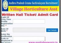 AP Village Horticulture Assistant Hall Ticket 2019