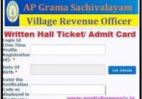 AP Village Revenue Officer Hall Ticket 2019
