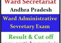 AP Ward Administrative Secretary Result 2019