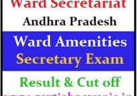 AP Ward Amenities Secretary Result 2019