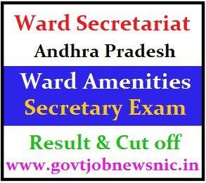 AP Ward Amenities Secretary Result 2019