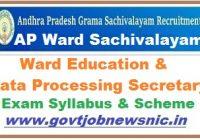 AP Ward Education & Data Processing Secretary Syllabus 2019