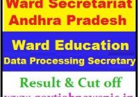 AP Ward Education and Data Processing Secretary Result 2019