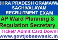 AP Ward Planning & Regulation Secretary Hall Ticket 2019