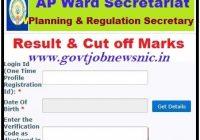 AP Ward Planning and Regulation Secretary Result 2019