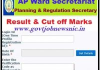 AP Ward Planning and Regulation Secretary Result 2019