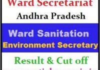 AP Ward Sanitation and Environment Secretary Result 2021