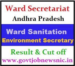 AP Ward Sanitation and Environment Secretary Result 2019