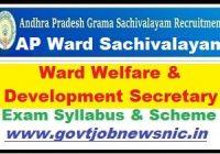AP Ward Welfare & Development Secretary Syllabus 2019