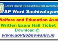 AP Welfare and Education Assistant Hall Ticket 2019