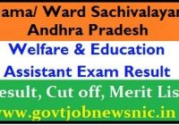 AP Welfare and Education Assistant Result 2021