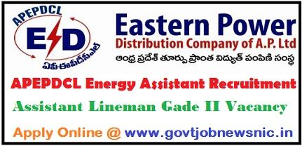 APEPDCL Energy Assistant Recruitment 2019