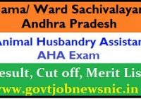 APGS Animal Husbandry Assistant Result 2019