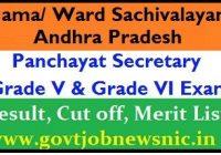 APGS Panchayat Secretary Result 2019